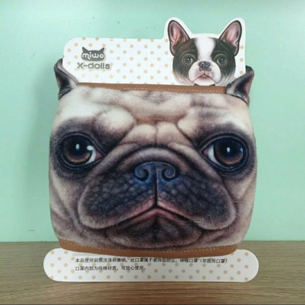 Pug Design Anti Dust Mask